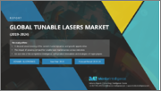 Tunable Laser Market - Growth, Trends, and Forecast (2019 - 2024)