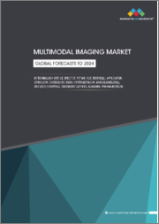Multimodal Imaging Market by Technology (PET-CT, SPECT-CT, PET-MR, OCT, Trimodal), Application (Oncology, Cardiology, Brain, Ophthalmology, Musculoskeletal), End User (Hospitals, Diagnostic Centers, Academia, Pharma-Biotech) - Global Forecast to 2024