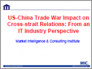 US-China Trade War Impact on Cross-strait Relations: From an IT Industry Perspective (Pre-order Report)