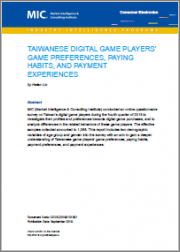 Taiwanese Digital Game Players' Game Preferences, Paying Habits, and Payment Experiences (Pre-order Report)