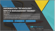 Information Technology Service Management Market - Growth, Trends, and Forecast (2020 - 2025)