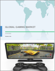 Gaming Market by Platform, Type, Device, and Geography - Global Forecast and Analysis 2019-2023
