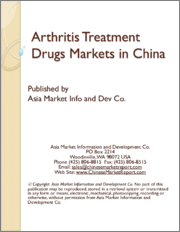 Arthritis Treatment Drugs Markets in China