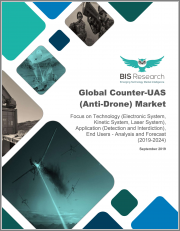 Global Counter-UAS (Anti-Drone) Market: Focus on Technology (Electronic System, Kinetic System, Laser System), Application (Detection and Interdiction), End Users - Analysis and Forecast, 2019-2024