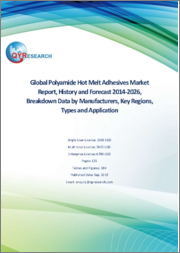 Global Polyamide Hot Melt Adhesives Market Report, History and Forecast 2014-2026, Breakdown Data by Manufacturers, Key Regions, Types and Application