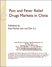Pain and Fever Relief Drugs Markets in China