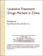 Leukemia Treatment Drugs Markets in China