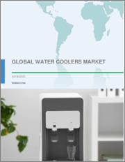 Global Water Coolers Market 2020-2024