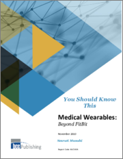 Medical Wearables: Beyond FitBit