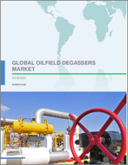 Oilfield Degassers Market by Application and Geography - Global Forecast & Analysis 2019-2023
