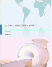 MRI Coils Market by Patient Type and Geography - Global Forecast & Analysis 2019-2023
