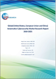 Global (United States, European Union and China) Automotive Cybersecurity Market Research Report 2019-2025