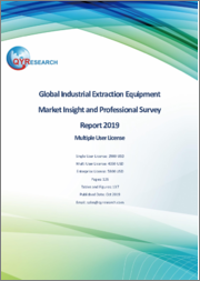 Global Industrial Extraction Equipment Market Insight and Professional Survey Report 2019