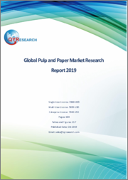 Global Pulp and Paper Market Research Report 2019