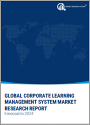 Corporate Learning Management System Market Research Report - Forecast to 2023