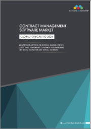 Contract Management Software Market by Component (Software and Services), Business Function (Legal, Sales, Procurement, and Finance), Deployment Type (On-premises and Cloud), Organization Size, Vertical, and Region - Global Forecast to 2024