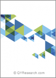 Global Speech Analytics Software Market Size, Status and Forecast 2019-2025