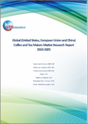 Global (United States, European Union and China) Coffee and Tea Makers Market Research Report 2019-2025