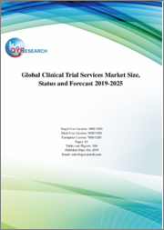 Global Clinical Trial Services Market Size, Status and Forecast 2019-2025