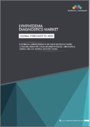 Lymphedema Diagnostics Market by Technology (Lymphoscintigraphy, MRI, Near IR Fluorescence Imaging, Ultrasound), Disease Type (Cancer, Inflammatory Diseases, Cardiovascular, Filariasis), End User (Hospitals, Diagnostic Centers): Global Forecasts to 2024