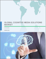 Cognitive Media Solutions Market by End-users and Geography - Forecast and Analysis 2019-2023