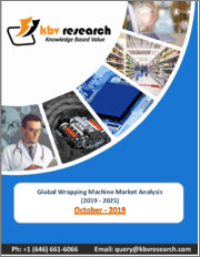 Global Wrapping Machine Market (2019-2025)