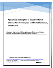 Agricultural Milking Robots: Market Shares, Strategies and Forecasts, Worldwide 2019 to 2025