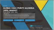 High-Purity Alumina (HPA) Market - Growth, Trends, COVID-19 Impact, and Forecasts (2021 - 2026)