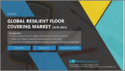 Global Resilient Floor Covering Market - Growth, Trends, And Forecast (2019 - 2024)
