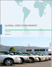 Used Cars Market by Type and Geography - Forecast and Analysis 2020-2024