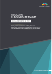 Automatic Checkweigher Market by Type (Standalone Systems, Combination Systems), Technology (Strain Gauge, EMFR), Industry (Food & Beverages, Pharmaceuticals, Consumer Products, Cosmetics, & Personal Care), and Region - Global Forecast to 2024