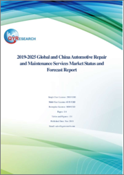 2019-2025 Global and China Automotive Repair and Maintenance Services Market Status and Forecast Report