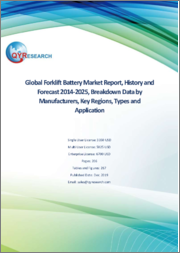 Global Forklift Battery Market Report, History and Forecast 2014-2025, Breakdown Data by Manufacturers, Key Regions, Types and Application