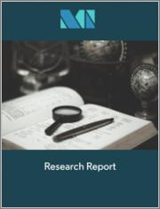 Assistive Robotics Market - Growth, Trends, and Forecast (2020 - 2025)