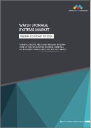 Water Storage Systems Market by Material (Concrete, Steel, Plastic, Fiberglass), Application, End-use Industry (Municipal, Industrial, Residential, Commercial), and Region (North America, Europe, APAC, MEA, South America) - Global Forecast to 2024