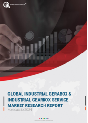 Global Industrial Gearbox Market Research Report - Forecast till 2024