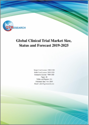 Global Clinical Trial Market Size, Status and Forecast 2019-2025