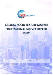 Global Food Texture Market Professional Survey Report 2019