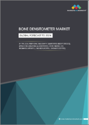 Bone Densitometer Market by Type (DEXA, Peripheral [Radiography, Quantitative Absorptiometer]), Application (Osteopenia & Osteoporosis, Cystic Fibrosis, CKD, Rheumatoid Arthritis), End User (Hospital, Diagnostic Centres) - Global Forecast to 2024