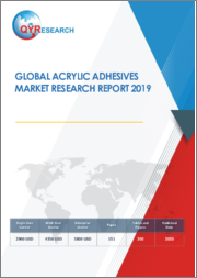 Global Acrylic Adhesives Market Report 2019