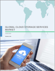 Cloud Storage Services Market by End-User and Geography - Forecast and Analysis 2020-2024