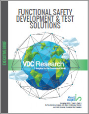 Functional Safety Development & Test Solutions