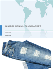 Denim Jeans Market by Distribution Channel and Geography - Forecast and Analysis 2020-2024