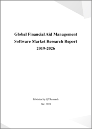 Global Financial Aid Management Software Market Research Report 2019-2026