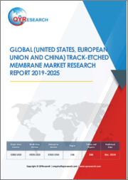 Global (United States, European Union and China) Track-etched Membrane Market Research Report 2019-2025