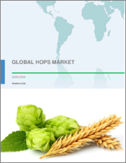 Hops Market by Type and Geography - Forecast and Analysis 2020-2024