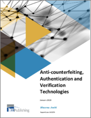 Anti-counterfeiting, Authentication and Verification Technologies