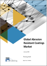 Global Abrasion Resistant Coatings Market