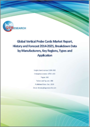 Global Vertical Probe Cards Market Report, History and Forecast 2014-2025, Breakdown Data by Manufacturers, Key Regions, Types and Application