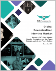 Global Decentralized Identity Market: Focus on DID Class, Identity Modality, Application, and Use Cases; Strategic Analysis and Future Outlook